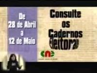 Consulta dos novos cadernos eleitorais informatizados